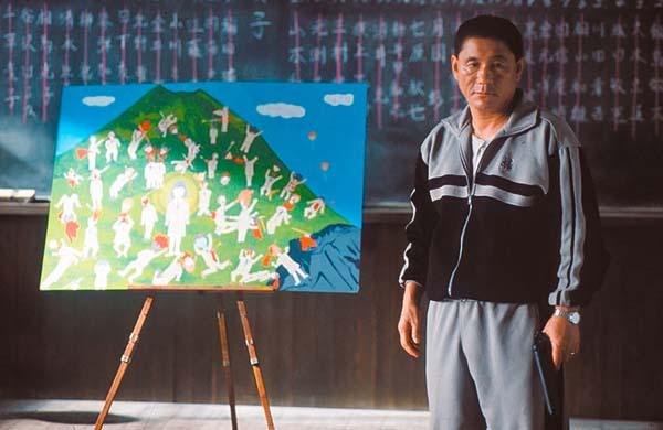 Lehrer Kitano kennt die Insel gut (Foto: Capelight)