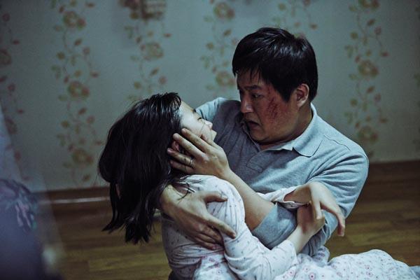 Auch Jong-goos Tochter hat es erwischt (Foto: Pierrot Le Fou)